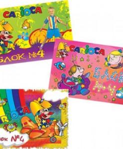 Carioca Блок №4, офсетов, картон