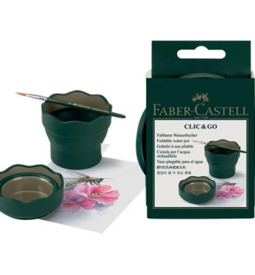 Faber-castell Сгъваема чаша за рисуване, зелена