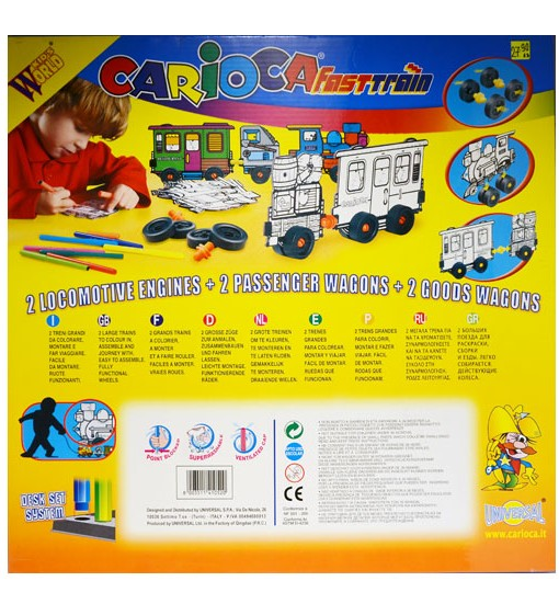 Carioca Fast train 3D КОМПЛЕКТ ЗА ОЦВЕТЯВАНЕ 2