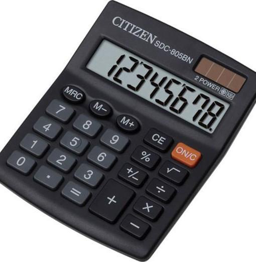 Citizen Настолен калкулатор SGC-805
