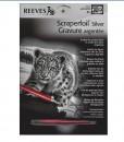 Комплект за гравиране – Снежен леопард