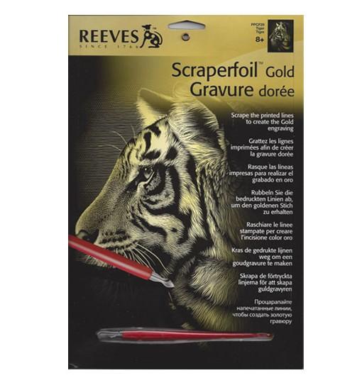 Комплект за гравиране – Тигър 3