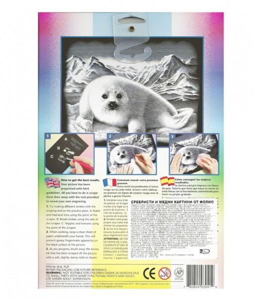 Комплект за гравиране - Тюлен 3