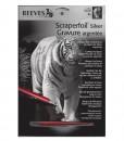 Комплект за гравиране - тигър