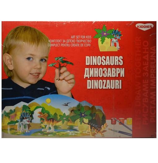 Моделин Цветна глинена серия – Динозаври