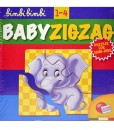 Пъзел Бебешки форми Baby GigZag