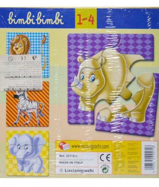 Пъзел Бебешки форми Baby GigZag 2