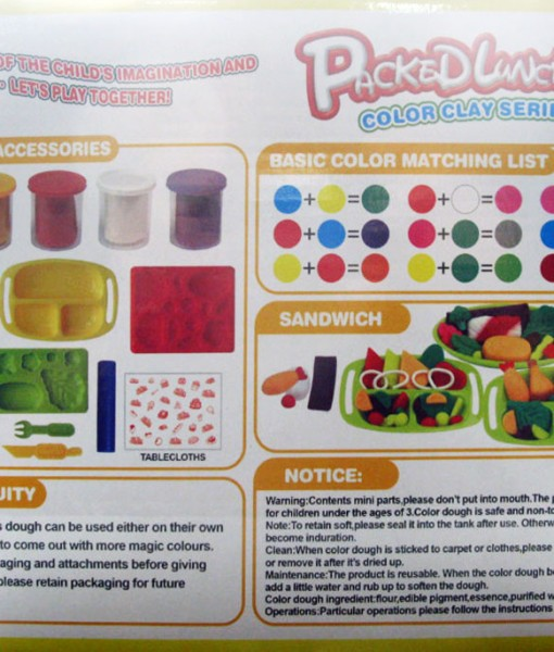 Моделин Цветна глинена серия - Опакован обяд