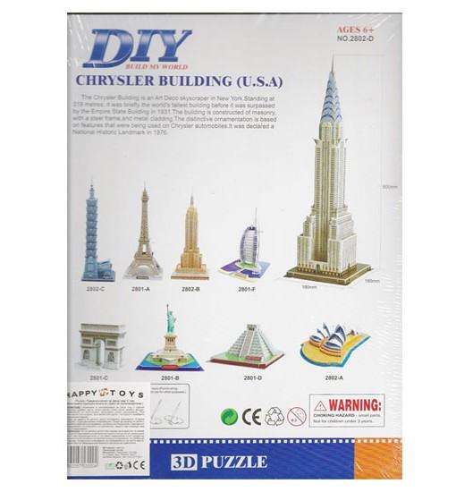 3D пъзел DIY Puzzle Крайслер Билдинг 3