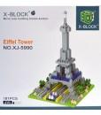 Конструктор Айфеловата кула